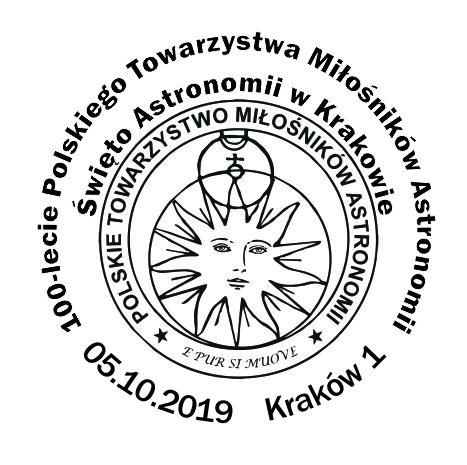 Datownik i kartka okolicznościowa Poczty Polskiej z okazji 100-lecia PTMA